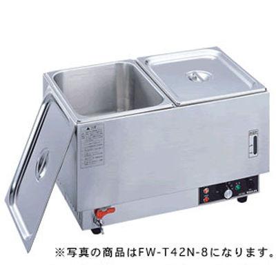 タイジ 湯せん式フーズウォーマー(ヨコ型) FW-T42N-7