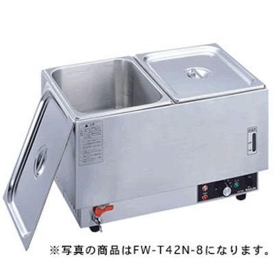 タイジ 湯せん式フーズウォーマー(ヨコ型) FW-T42N-9