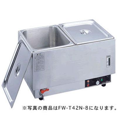 タイジ 湯せん式フーズウォーマー(ヨコ型) FW-T42N-10