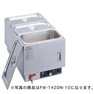 タイジ 湯せん式フーズウォーマー(タテ型) FW-T42DN-3