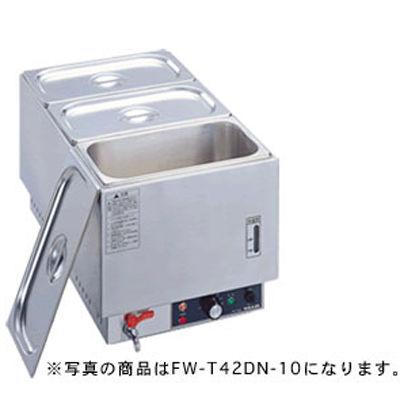タイジ 湯せん式フーズウォーマー(タテ型) FW-T42DN-4