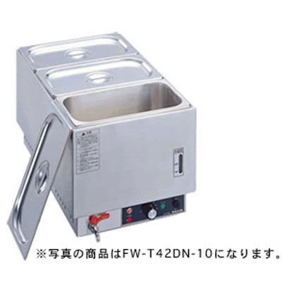 タイジ 湯せん式フーズウォーマー(タテ型) FW-T42DN-6