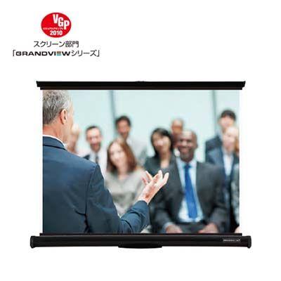 キクチ 40インチ(4:3)テーブルトップスクリーン GTP-40W