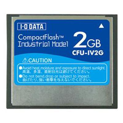 アイ・オー・データ機器 コンパクトフラッシュ インダストリアル(工業用)モデル 2GB CFU-IV2G