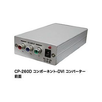 Cypress Technology コンポーネント-DVI コンバーター CP-260D