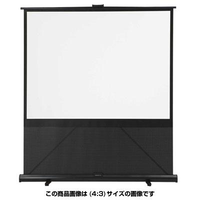 キクチ 床置き立ち上げモバイルスクリーン 80インチ(16:9)サイズ GRANDVIEW GFPシリーズ GFP-80HDW