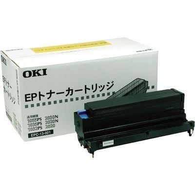 OKI EPトナーカートリッジ EPC-13【納期目安:追って連絡】