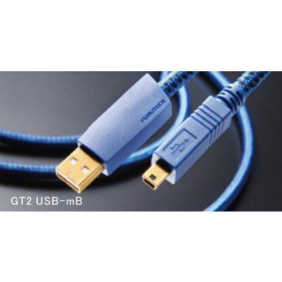 FURUTECH ハイエンドUSBケーブルA-miniBタイプ USB-mB/1.8
