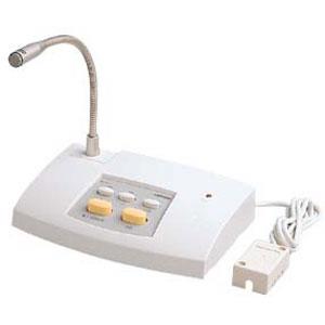 アイホン [アイホン]2系統用待合呼出装置卓上型マイク NDB-MIC2-C