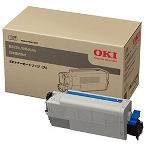 OKI EPトナーカートリッジ(大)(B820n/B840dn) EPC-M3B2【納期目安:1週間】