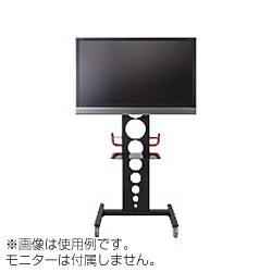 SDS エス・ディ・エス 26~55インチ対応移動式テレビスタンド 『 モニタワー 』(オイルダンパー搭載) MS-2655