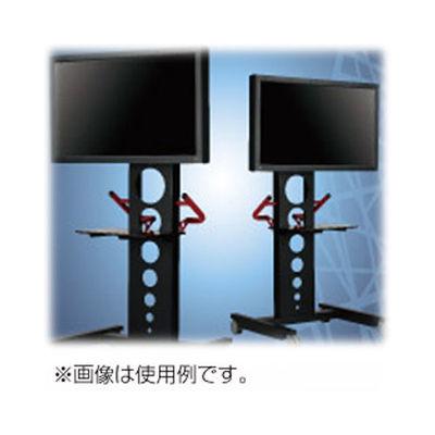 SDS エス・ディ・エス 26~55インチ対応移動式テレビスタンド 『 モニタワー エコノミー 』 ME-2655【納期目安:3週間】