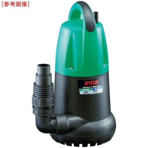 リョービ(RYOBI) リョービ 水中汚水ポンプ(60Hz) RMG-8000_60HZ