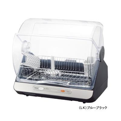 東芝 コンパクトに置けて、ハイパワー清潔乾燥!食器乾燥器(6人用)(ブルーブラック) VD-B10S-LK【納期目安:3週間】