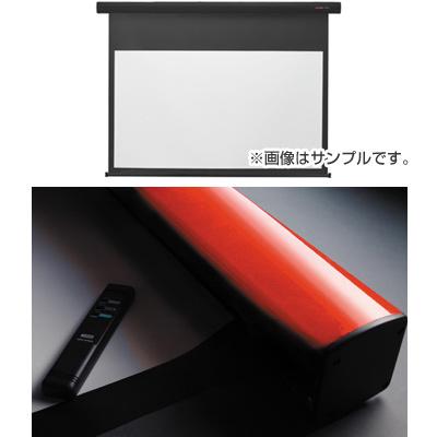キクチ 電動タイプスクリーンStylistES SES-80HDWAC/R【納期目安:1週間】