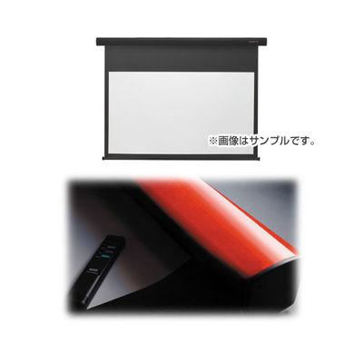 キクチ 電動タイプスクリーンStylistE SE-80HDWAC/R【納期目安:1週間】