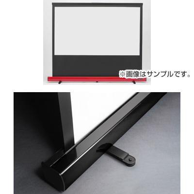 キクチ 床置きタイプスクリーンStylistLimited SD-100HDWAC/K【納期目安:1週間】