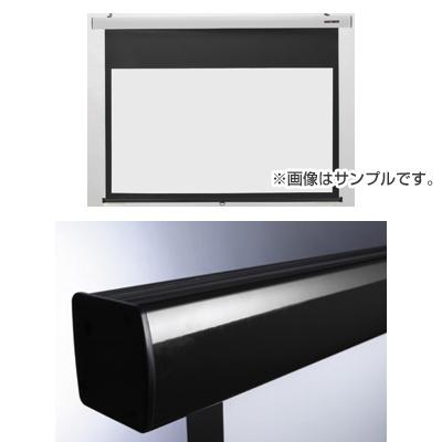 キクチ 手動タイプスクリーンStylistSR SS-120HSWAC/K【納期目安:1週間】