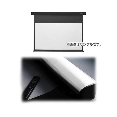 キクチ 電動タイプスクリーンStylistE SE-80HDWAC/W【納期目安:1週間】
