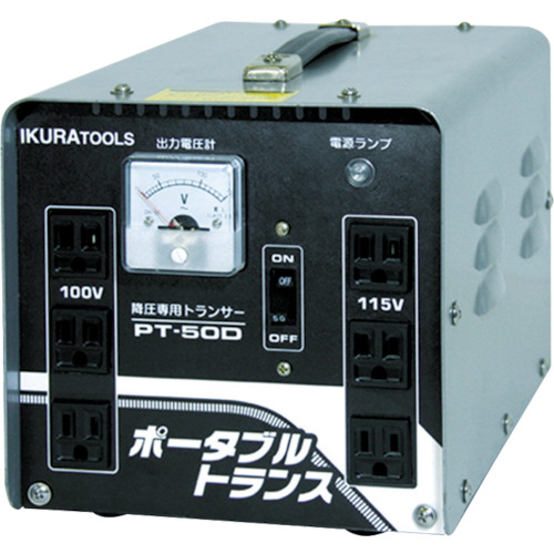 育良精機 育良 ポータブルトランス(降圧器)(40212) PT-50D