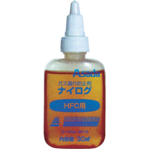 アサダ 冷媒漏れ防止剤 おトク tr-3640094 ナイログ 数量限定