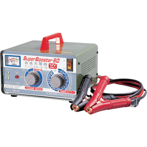 日動工業 日動 急速充電器 スーパーブースター60 60A 12V NB-60