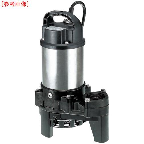 鶴見製作所 ツルミ 樹脂製雑排水用水中ハイスピンポンプ 60Hz 50PN2.4-60HZ