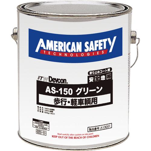 ITWパフォーマンスポリマー デブコン 安全地帯AS-150 グリーン (1缶=1箱) A13001