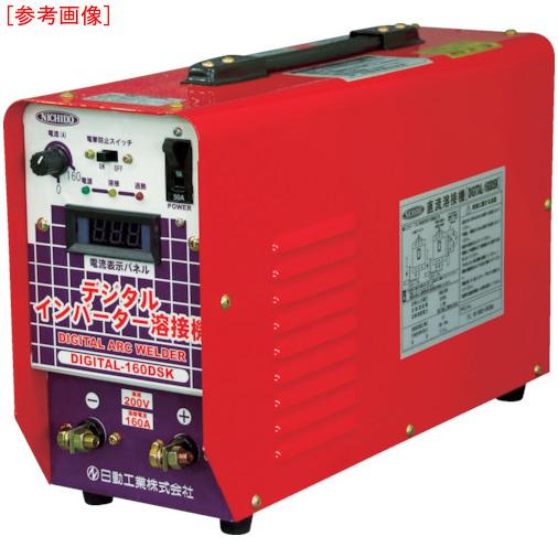 日動工業 日動 直流溶接機 デジタルインバータ溶接機 三相200V専用 DIGITAL-300A