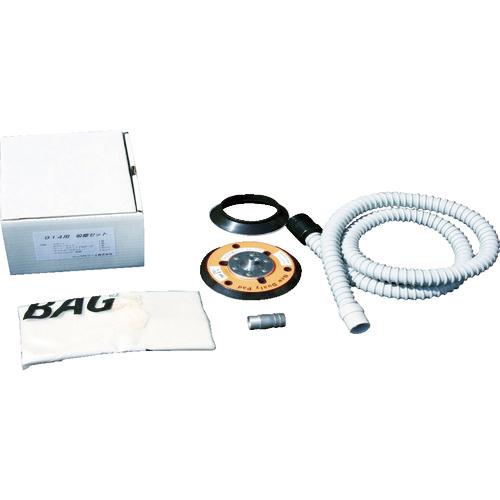 コンパクト・ツール コンパクトツール 914L用吸塵セット レザー式 226008AL 226008AL