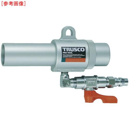トラスコ中山 TRUSCO エア-ガンコック付 L型 最小内径11mm MAG-11LV MAG-11LV