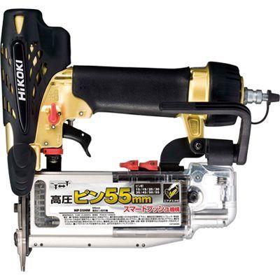 HiKOKI(日立工機) 日立 高圧ピン釘打機 NP55HM NP55HM