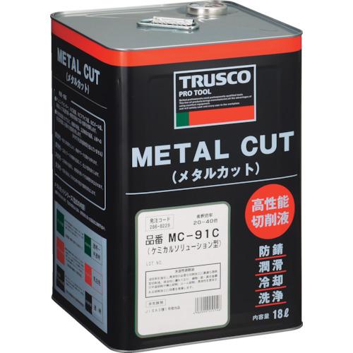 トラスコ中山 TRUSCO メタルカット ケミカルソリューション型 18L MC-91C