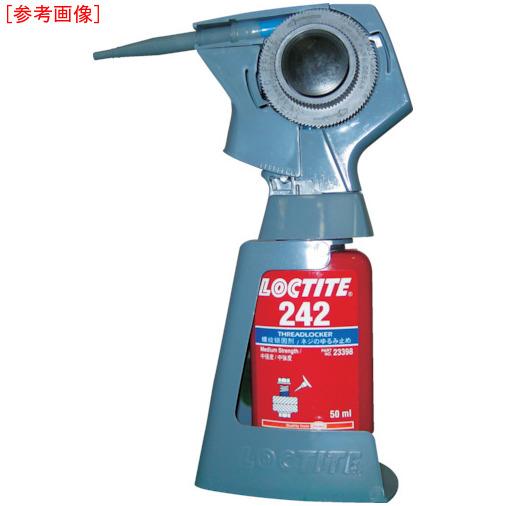 ヘンケルジャパンAG事業部 ロックタイト ハンドポンプ 塗布機器 50ml専用 HAND-P HAND-P