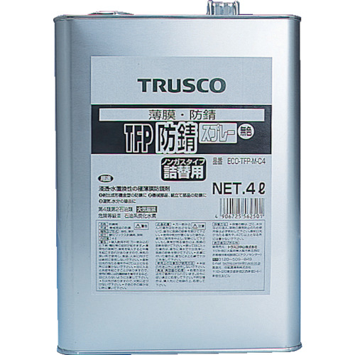 トラスコ中山 TRUSCO TFP防錆ノンガススプレー 無色 詰替用 4L ECO-TFP-M-C4 ECO-TFP-M-C4