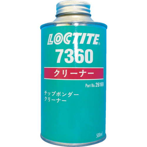 ヘンケルジャパンAG事業部 ロックタイト 接着剤クリーナー 7360 500ml 7360-500 7360-500