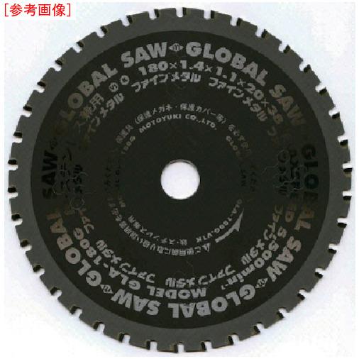 モトユキ モトユキ グローバルソーファインメタル 鉄ステン兼用 GLA-185G GLA185G