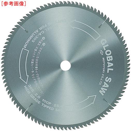 モトユキ モトユキ グローバルソー アルミ用 GA-210-80 GA21080