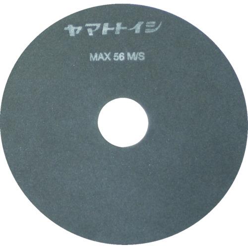 大和製砥所 【25個セット】チェリー レジノイド極薄切断砥石(205×1.0) YP2010