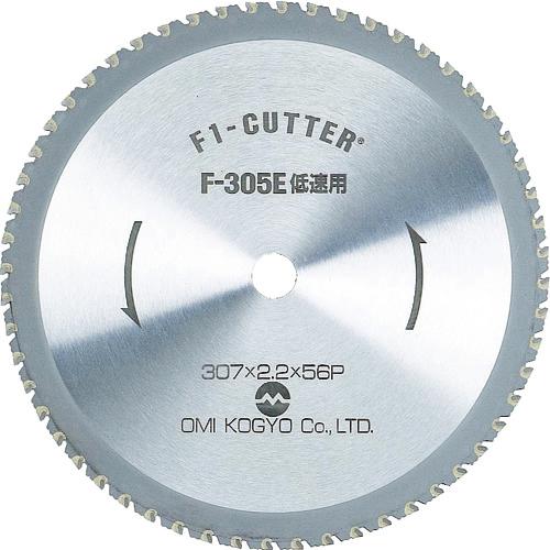 大見工業 大見 F1カッター スティール用 355mm F-355E F355E