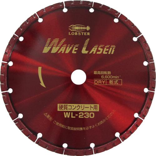 ロブテックス エビ ダイヤモンドホイール ウェブレーザー(乾式) 230mm WL230