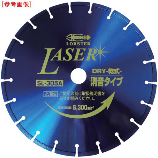 ロブテックス エビ ダイヤモンドホイール NEWレザー(乾式) 355mm SL355A30_5