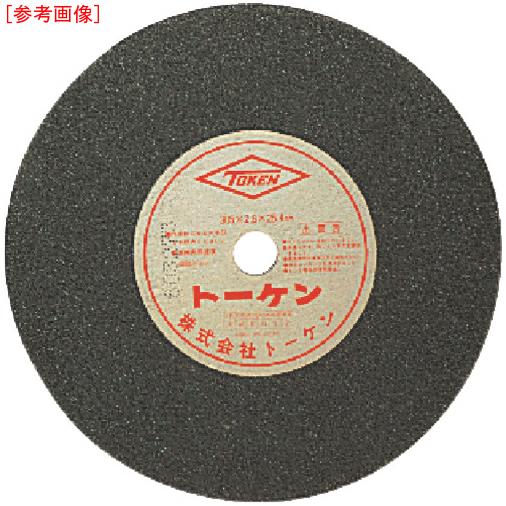 トーケン 【25個セット】トーケン 切断砥石405mm鉄工用 RA405
