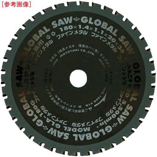 モトユキ モトユキ 鉄・ステンレス兼用 GLA-355KX64 GLA-355K GLA355K