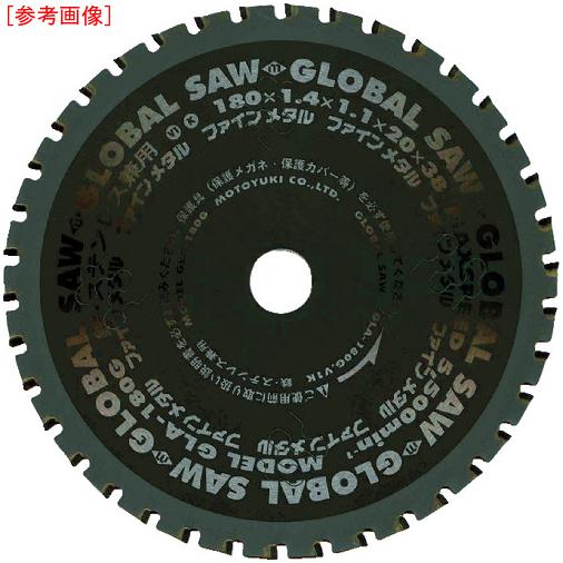 モトユキ モトユキ 鉄・ステンレス兼用 GLA-305KX54 GLA-305K GLA305K