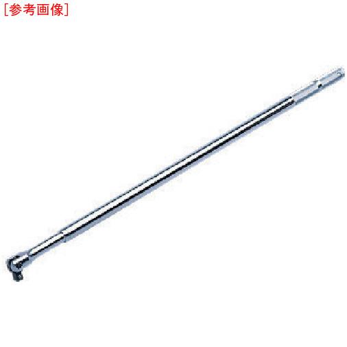 京都機械工具 KTC 12.7sq.超ロングスピンナハンドル780mm BS4-780 BS4-780