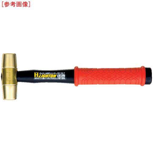 オーエッチ工業 OH ライトン真鍮ハンマー#4 BS-40LT BS-40LT