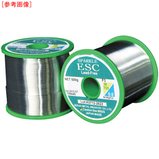 千住金属工業 千住金属 エコソルダー ESC21 F3 M705 0.8ミリ 1kg巻 ESC21M705F30.8