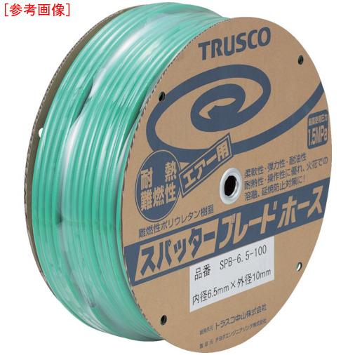 トラスコ中山 TRUSCO スパッタブレードチューブ 8.5X12.5mm 100m ドラム巻 SPB-8.5-100