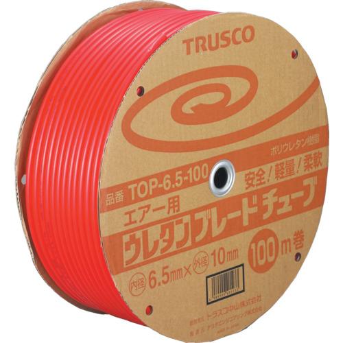 トラスコ中山 TRUSCO ウレタンブレードチューブ 6.5×10 100m 赤 TOP-6.5-100 TOP-6.5-100